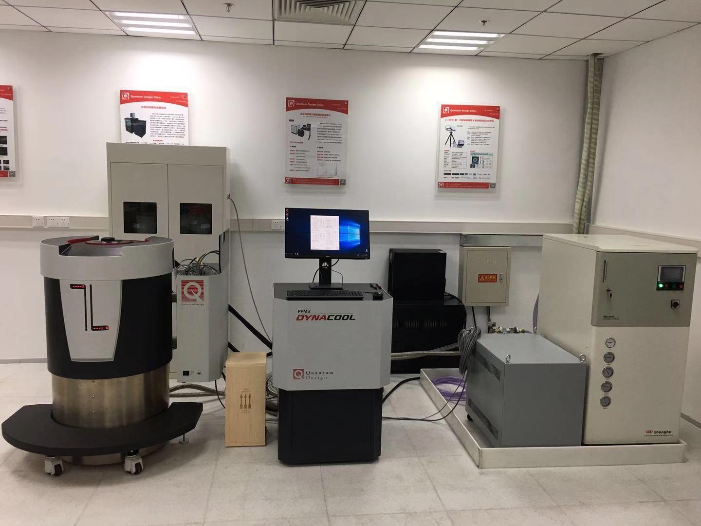 无液氦综合物性测量系统 Dynacool